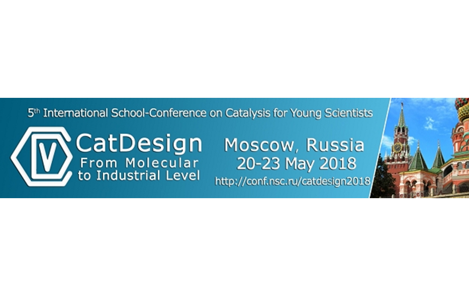 "5th International School-Conference on Catalysis for Young Scientists ""Catalyst Design: From Molecular to Industrial Level"""
